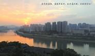山城重庆的长江与朝阳,嘉陵江与落日美景