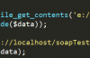php中webservice接口传输文件的方法和数据大小