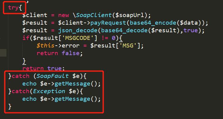 PHP客户端调用web service 接口的方法